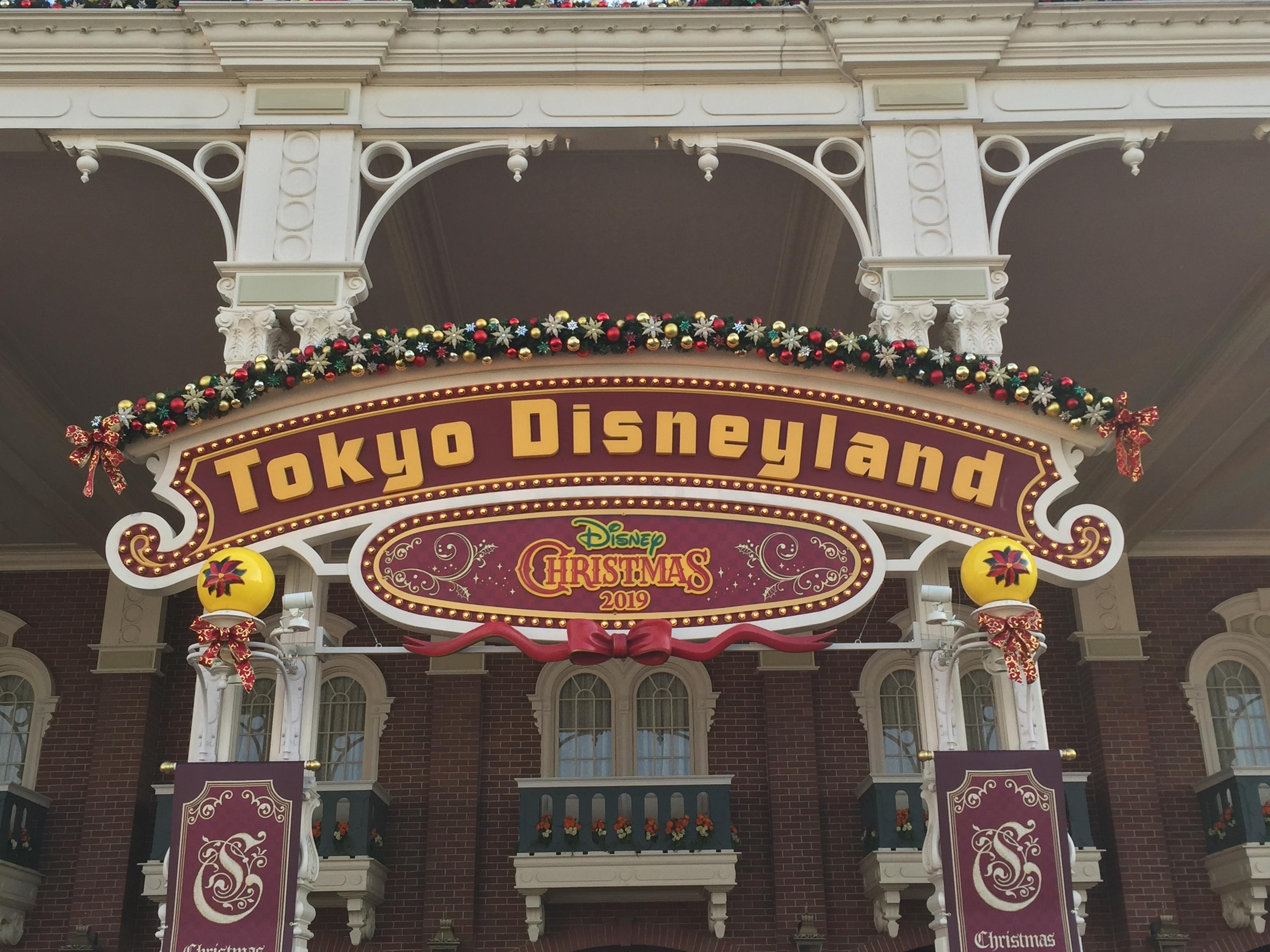 東京ディズニーランド2019